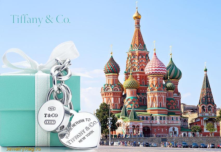 Адреса магазинов бренда Тиффани в Москве - на фотографии Красная площадь и подарочная упаковка Tiffany
