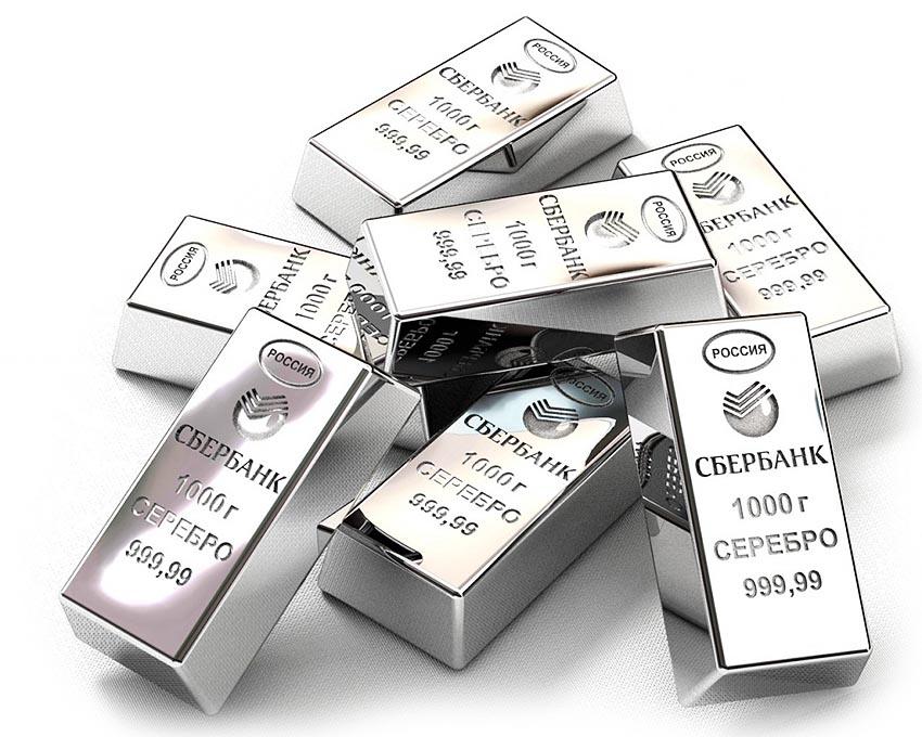 Фотография серебряных слитков 999,99 - какие ещё бывают пробы.