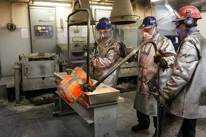 Красноярский завод цветных металлов