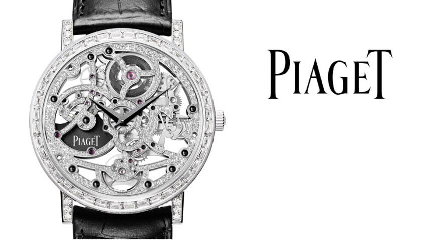 Часы Piaget - описание